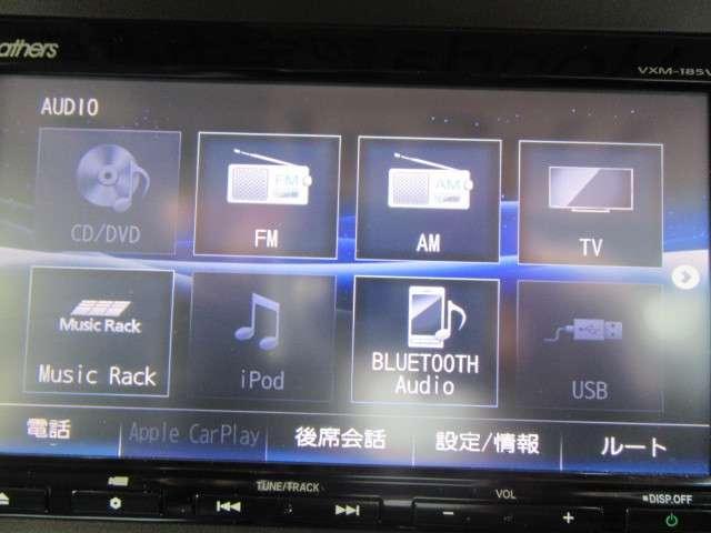 ハイブリッドZ・ホンダセンシング ナビ Bluetooth 2年保証(10枚目)