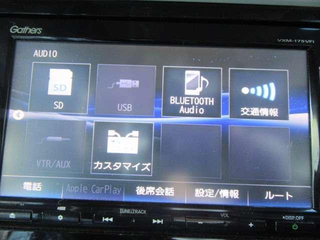 Fパッケージ ナビ Bluetooth(11枚目)