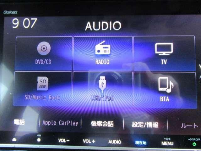 フルセグ 録音 Bluetooth