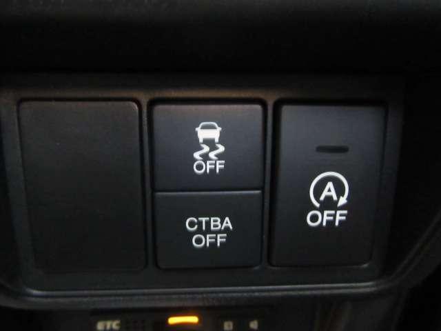 アブソルート メモリーナビ フルセグTV アイドリングストップ ワンオーナー アルミホイール 両側電動スライドドア スマートキー バックカメラ ETC 衝突防止システム Bluetooth接続 盗難防止システム(8枚目)