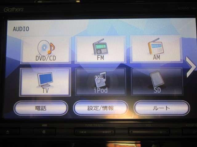 G・スタイリッシュパッケージ ナビ  CTBA Bluetooth 横滑り防止装置 禁煙 Bカメラ HID フルセグTV ワンオーナー クルコン メモリーナビ ナビTV 衝突被害軽減ブレーキ アイドリングストップ CD キーレス(11枚目)