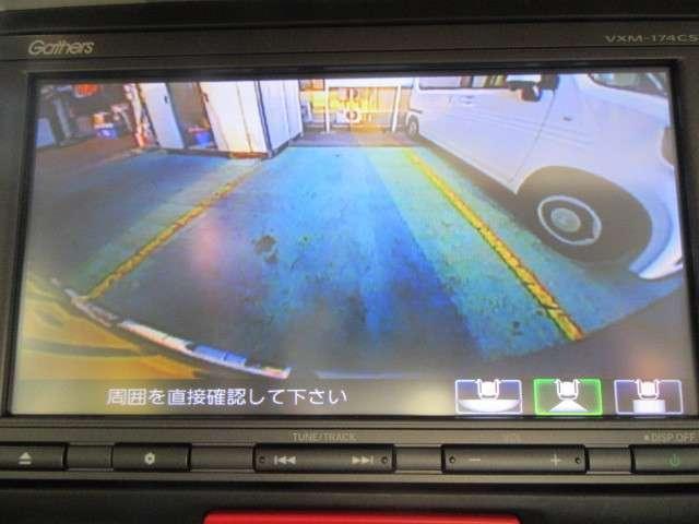 『バックカメラ搭載』 駐車時の強い味方バックカメラ搭載車です!これで駐車も楽々♪