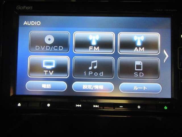 G・Lターボホンダセンシング ナビ Bluetooth 2年保証 キーフリー ワンオーナ ESC 禁煙 LEDヘッド ターボ車 バックカメ メモリナビ 地デジ ナビTV クルコン ETC スマートキー アルミ ベンチシート DVD(12枚目)