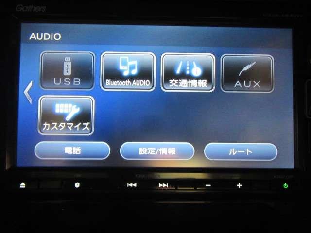 G・Lターボホンダセンシング ナビ Bluetooth 2年保証 キーフリー ワンオーナ ESC 禁煙 LEDヘッド ターボ車 バックカメ メモリナビ 地デジ ナビTV クルコン ETC スマートキー アルミ ベンチシート DVD(13枚目)