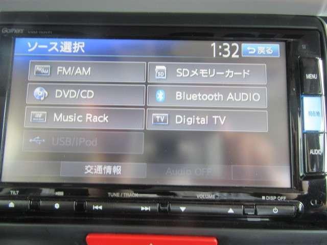 G・ターボLパッケージ ナビ CTBA Bluetooth 後席スライド 両側パワードア ワンオーナ ABS アルミ メモリナビ 禁煙車 DVD リヤカメラ クルコン スマートキー フルセグ HID ETC ターボ キーレス(11枚目)