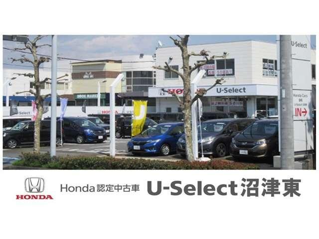 ☆ようこそ HondaCars静岡 U-Select沼津東へ☆ この度は弊社在庫車両をご覧いただきましてありがとうございます。当社新車拠店からの下取り車、デモカー等 上質車を選んで展示しております。