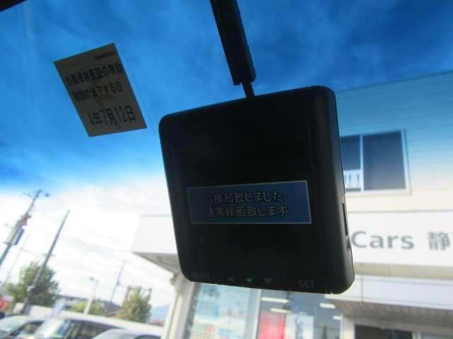 G・ターボパッケージ メモリーナビ ドラレコ 2年保証 ワンオーナー Rカメラ スマートキー AW 禁煙車 クルコン ETC ターボ ベンチシート 盗難防止装置 ワンセグ ABS アイドリングストップ HIDライト CD(7枚目)