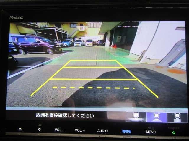 ハイブリッドX・ホンダセンシング 4WD 8インチナビ 前後ドラレコ 2年保証 ナビTV バックカメラ 4WD メモリーナビ フルセグ サポカー ETC シートヒーター LEDライト 1オーナー 横滑防止 AW CD DVD(6枚目)