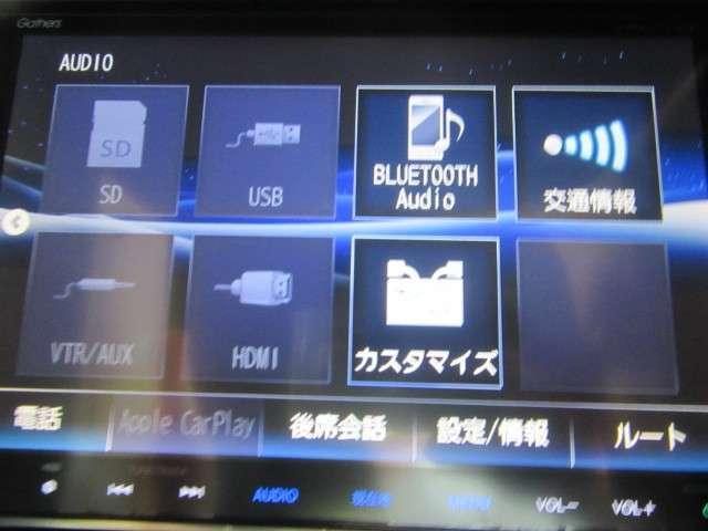G・ターボLパッケージ 8インチナビ 2年保証 CD ターボ ETC HID Rカメラ クルコン スマートキー フルセグ ワンオーナー 禁煙車 アイドリングストップ 盗難防止装置 DVD ミュージックプレイヤー接続可 記録簿(13枚目)