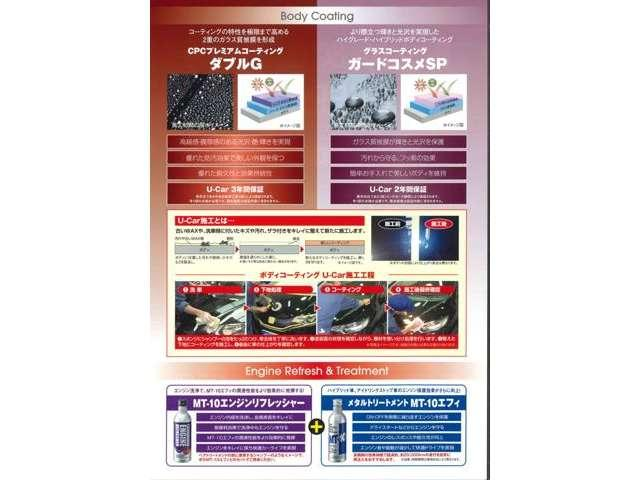 G・ターボLパッケージ 8インチナビ 2年保証 CD ターボ ETC HID Rカメラ クルコン スマートキー フルセグ ワンオーナー 禁煙車 アイドリングストップ 盗難防止装置 DVD ミュージックプレイヤー接続可 記録簿(20枚目)