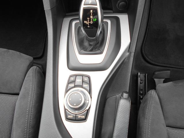 xDrive 20i Mスポーツ 4WD 純正HDDナビ(15枚目)