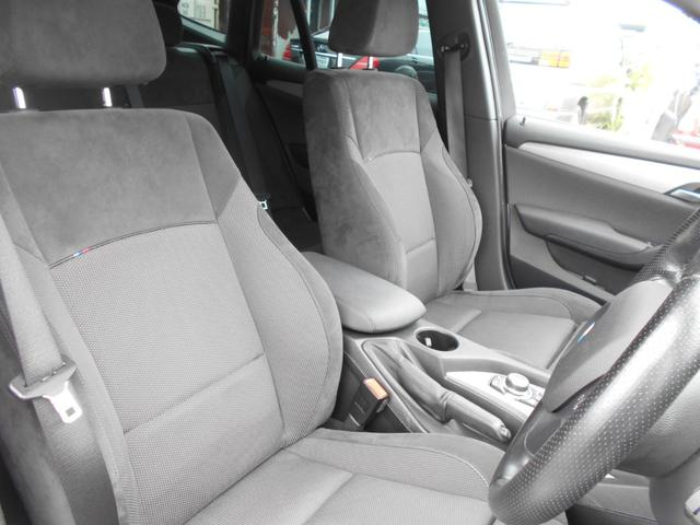 xDrive 20i Mスポーツ 4WD 純正HDDナビ(17枚目)