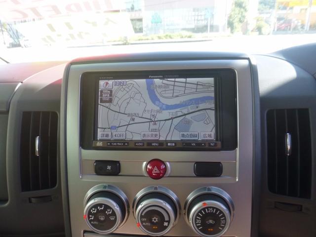 三菱 デリカD:5 G パワーパッケージ 禁煙車 ナビTV 両側電動ドア