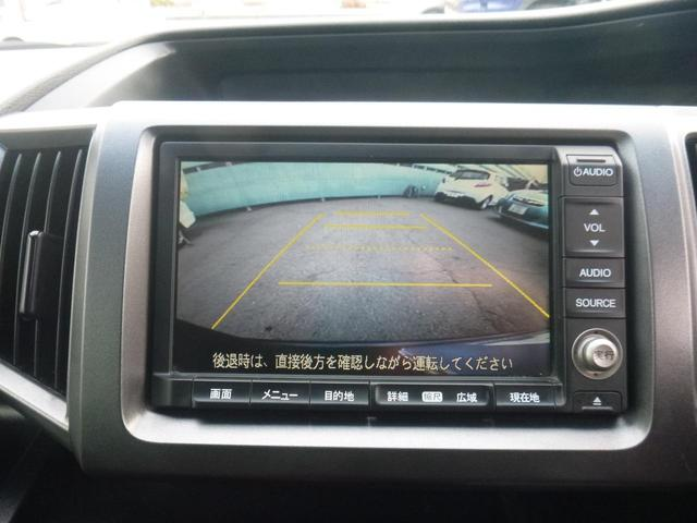 Z 禁煙車 ナビTV Bカメラ キーフリー W電動ドア(15枚目)