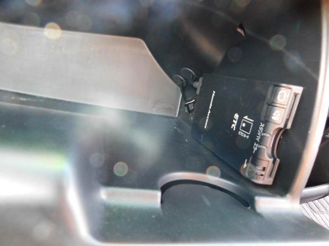 G ジャストセレクション 禁煙車 スマートキー 左パワースライドドア HDDナビフルセグTV バックカメラ ETC(67枚目)