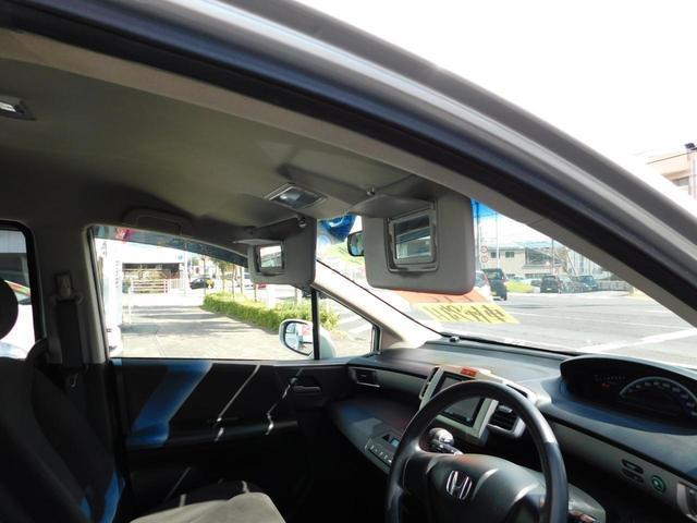 G ジャストセレクション 禁煙車 スマートキー 左パワースライドドア HDDナビフルセグTV バックカメラ ETC(68枚目)