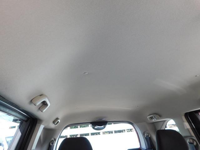 G ジャストセレクション 禁煙車 スマートキー 左パワースライドドア HDDナビフルセグTV バックカメラ ETC(70枚目)