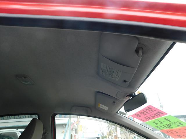 X 禁煙車 アイドリングストップ デジタルメーター プライバシーガラス(59枚目)