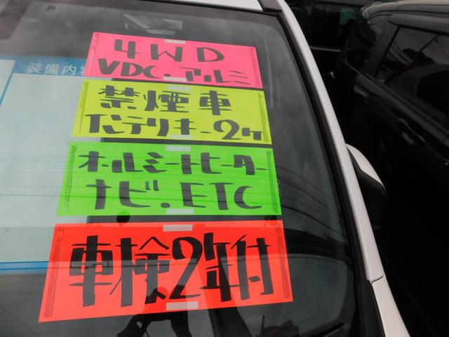 25X 禁煙車 インテリキー 全席シートヒーター ETC ナビ(2枚目)