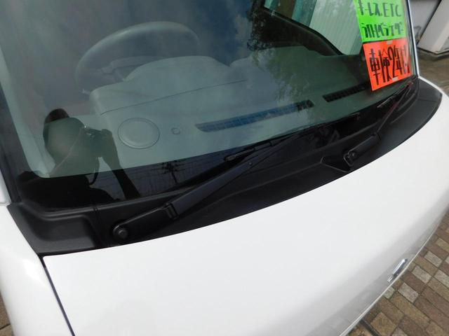 PC 禁煙車 レーダーブレーキサポート キーレス ETC パワーウインド(29枚目)