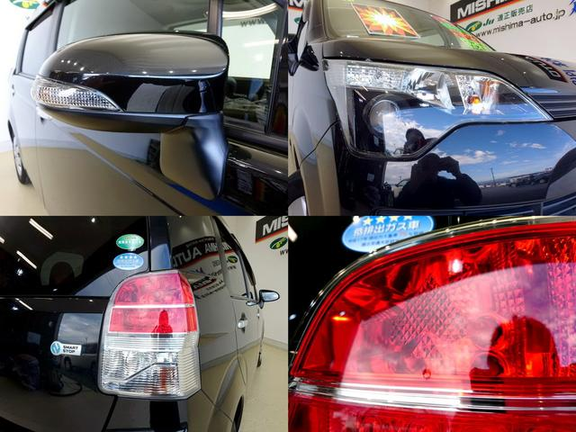 トヨタ スペイド 1.3X i-stop 1オーナー