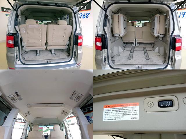 三菱 デリカD:5 2.4GパワーPKG 4WD ローデストエアロ