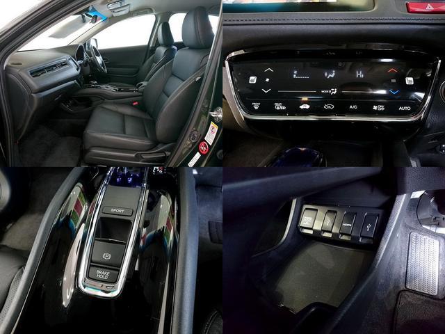 ホンダ ヴェゼル ハイブリッドX Lパッケージ 4WD 本革