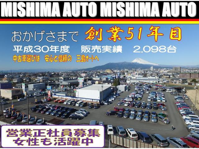 スズキ ジムニーシエラ 1.3クロスアドベンチャー4WD 5速MT