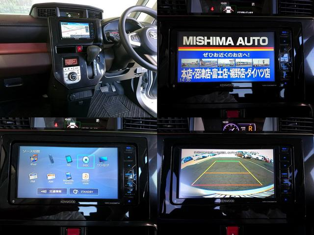 1.0GターボSAII ナビTV Bカメラ(5枚目)