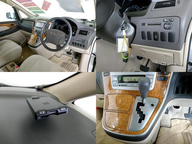 V2.4AX Lエディション 4WD 8人 ワンオーナー(15枚目)