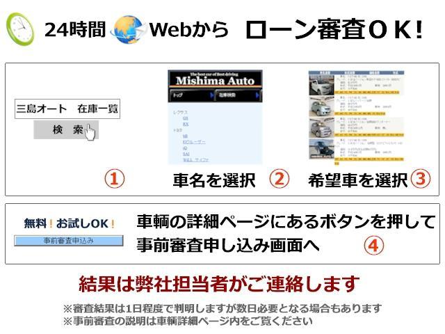 弊社WEBページからクレジットの事前審査が可能です。事前審査結果後に購入を決定でもOKです。http://www.mishima-auto.jp/SN28L126内の「事前審査申込み」ボタンを押してね