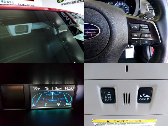 先進安全装置 アイサイト3 先行車追従型レーダークルーズコントロール 車線逸脱防止機能 プリクラッシュ 衝突軽減ブレーキで運転を快適に安全にします