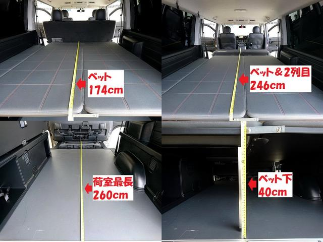 「トヨタ」「ハイエース」「その他」「静岡県」の中古車5