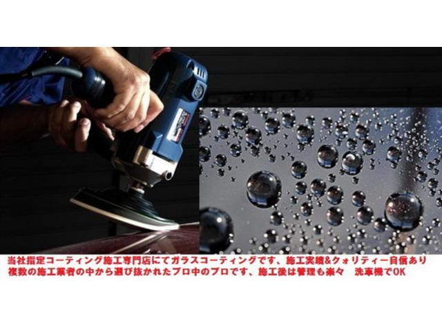 選び抜かれたプロの施工です、コーティング専門店があなたの車を納車までに驚くほどピカピカにしてくれるガラスコーティング承り中です  施工後の管理も楽々 洗車機でOK