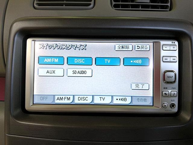 「ダイハツ」「ムーヴコンテ」「コンパクトカー」「静岡県」の中古車37