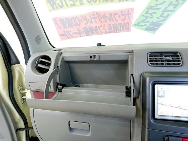 「ダイハツ」「ムーヴコンテ」「コンパクトカー」「静岡県」の中古車40