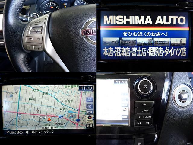 「日産」「エクストレイル」「SUV・クロカン」「静岡県」の中古車14