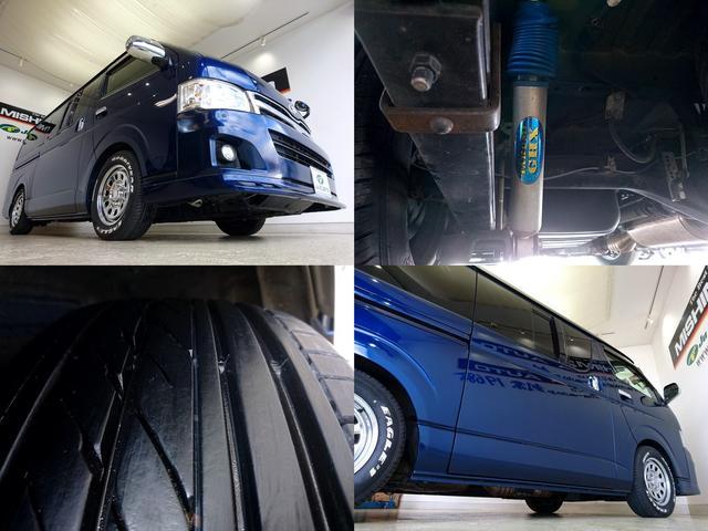 「トヨタ」「ハイエース」「その他」「静岡県」の中古車7