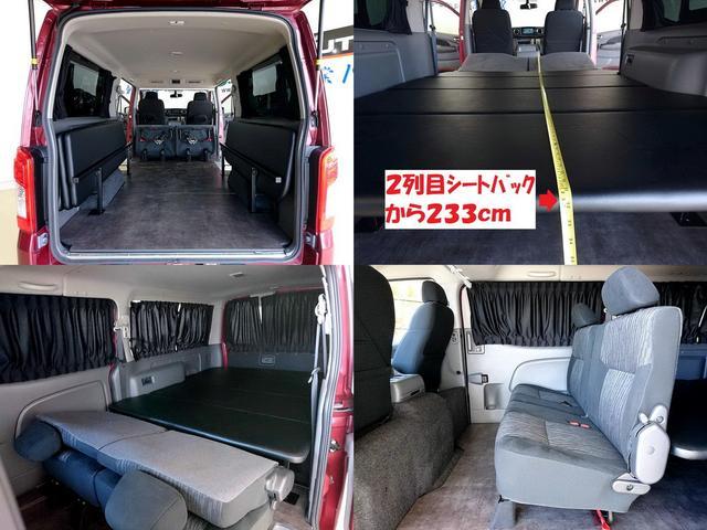 「日産」「NV350キャラバン」「その他」「静岡県」の中古車3