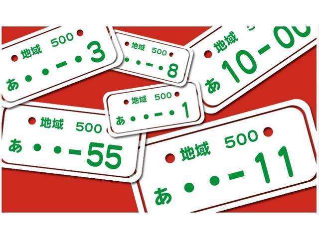 「スバル」「プレオ」「コンパクトカー」「静岡県」の中古車8