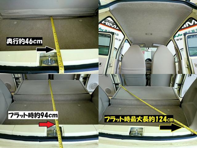 「ダイハツ」「エッセ」「軽自動車」「静岡県」の中古車12