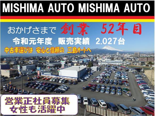 「日産」「NV350キャラバン」「その他」「静岡県」の中古車4