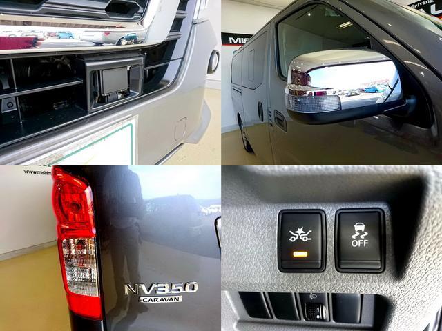 「日産」「NV350キャラバン」「その他」「静岡県」の中古車6