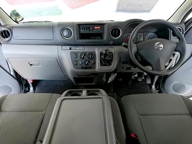 「日産」「NV350キャラバン」「その他」「静岡県」の中古車11