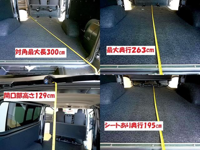 「日産」「NV350キャラバン」「その他」「静岡県」の中古車19