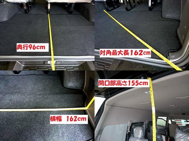 「日産」「NV350キャラバン」「その他」「静岡県」の中古車18