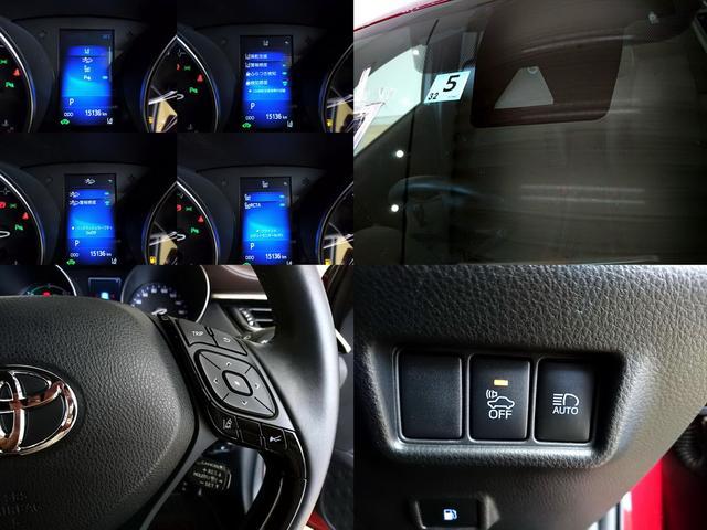 「トヨタ」「C-HR」「SUV・クロカン」「静岡県」の中古車9