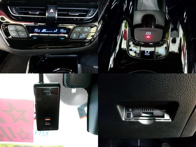 「トヨタ」「C-HR」「SUV・クロカン」「静岡県」の中古車14