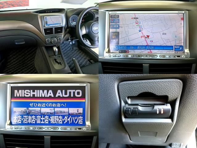 「スバル」「インプレッサ」「コンパクトカー」「静岡県」の中古車12