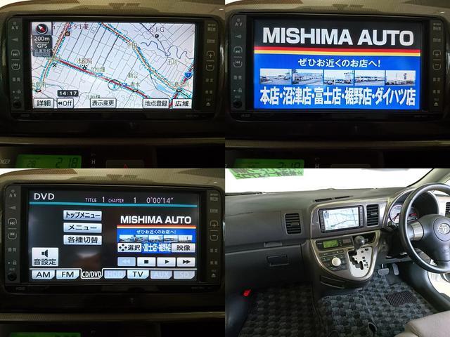 「トヨタ」「ウィッシュ」「ミニバン・ワンボックス」「静岡県」の中古車11
